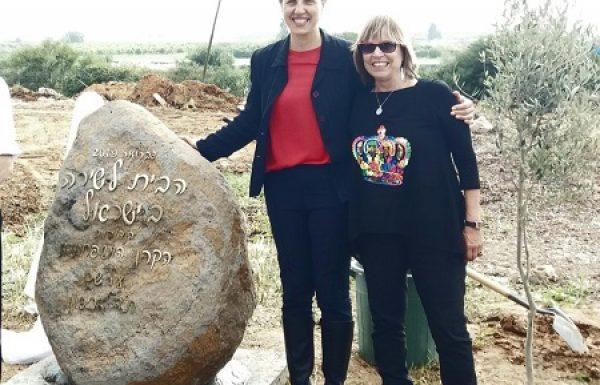 """לראשונה בישראל: """"בית לשירה"""" בעמק חפר עלה על הקרקע"""
